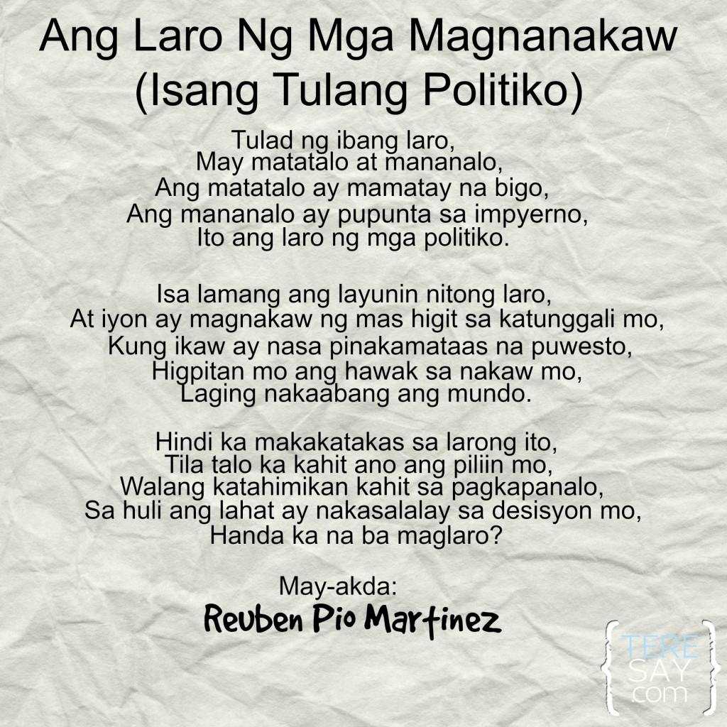 pio's poem